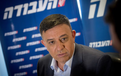 Avi Gabbay attending a press conference after winning the Labor Party primary in Tel Aviv, July 11, 2017. (Miriam Alster/Flash90)