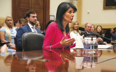 The U.S. ambassador to the United Nations, Nikki Haley, testifies before the House Foreign Affairs Committee on Capitol Hill Hill in Washington on June 28. (Alex Wong/Getty Images)