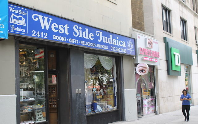 West Side Judaica, which has sold Jewish books and ritual objects in the heavily Jewish neighborhood of Manhattan's Upper West Side for more than eight decades, expects to close at the end of the calendar year. (Ben Sales)