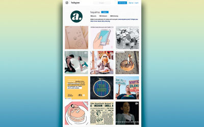 """Alma, a site for ladies with """"chutzpah,"""" announces itself on Instagram."""
