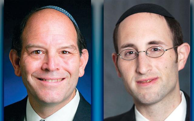 Dr. Steven Fine, left, and Rabbi Dr. Meir Soloveichik