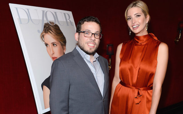 Ivanka Trump with her business partner Moshe Lax in Las Vegas, Nevada, May 29, 2014. (Bryan Steffy/Getty Images for DuJour Magazine)