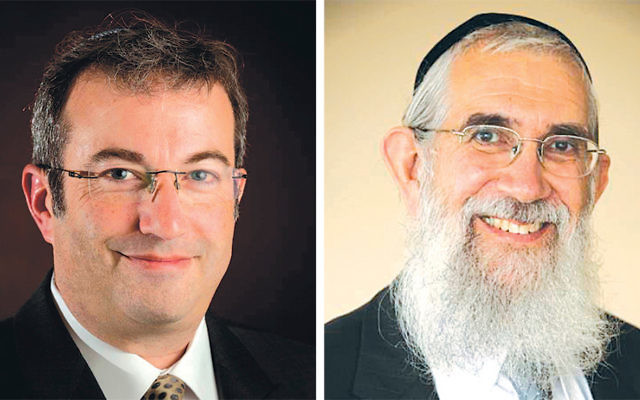 Rabbi Dr. Ari Berman, left, and Rabbi Dovid Miller