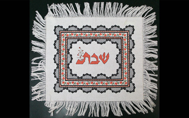 One of Betty Samuels' challah covers