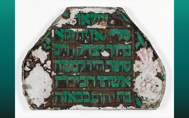 Detail of tik (Torah case) and glass panel from Baghdad, 19th-20th centuries, part of the Iraqi Jewish Archive. (National Archives)