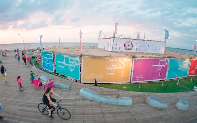 """In Tel Aviv, a group hosted 25,000 people in a sukkah to promote pluralism The group Beit Tefilah Israeli — an """"experimental and creative Jewish-Israeli congregation"""" — built a 7,000-square-foot sukkah at the Tel Aviv port so they could host events for some 25,000 people of different backgrounds. """"This is a place where we can meet different sectors of Israeli society in celebration — ultra-Orthodox, Reform, Ethiopian Jews, and also Arabs,"""" Rabbi Esteban Gottfried, who co-founded the community, told the Times of Israel. The sukkah hosted traditional Sukkot observances as well as yoga, lectures, and musical performances."""