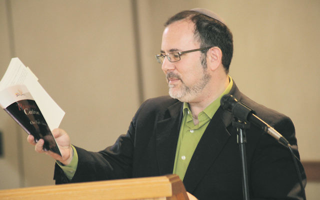 Rabbi David Fine ( Jo Rosen Photography)