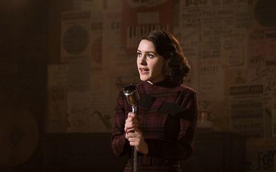 Rachel Brosnahan as Midge Maisel
