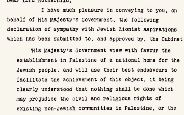 The Balfour Declaration (British Library/Wikimedia Commons)