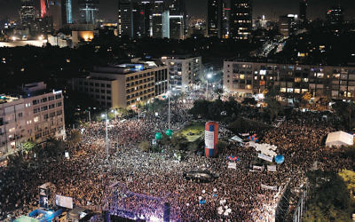 A crowd of 100,000 marks the 20th anniversary of the assassination of Israeli Prime Minister Yitzhak Rabin in the Tel Aviv square where he was killed during a 1995 peace rally. (Flash90/Tomer Neuberg)