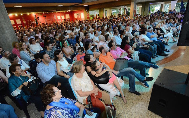 People participating in the first Limmud Jewish learning and culture event in Caracas, Venezuela, Nov. 26, 2017. (Courtesy of Limud Caracas)