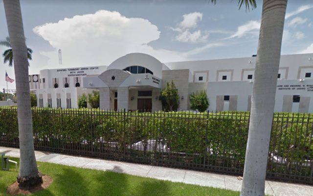 The Aventura Turnberry Jewish Center in the Miami area was the target of a bombing plot. (Screenshot from Google Street View)