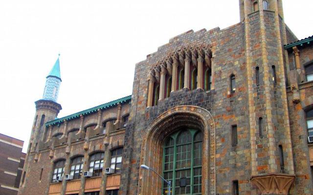 A view of Yeshiva University's Zysman Hall. (Wikimedia Commons)