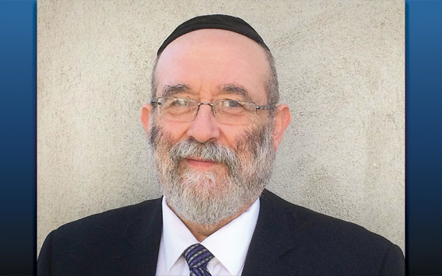 Rabbi Elchonon Zohn