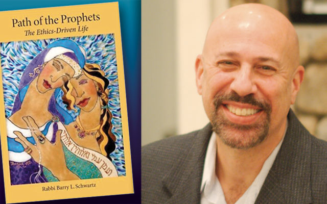 Rabbi Barry L. Schwartz