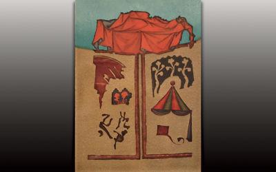 """Crusader Bible"" by Miriam Stern."