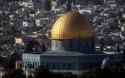 A view of the Dome of the Rock on Jerusalem's Temple Mount. (Chris McGrath/Getty Images)