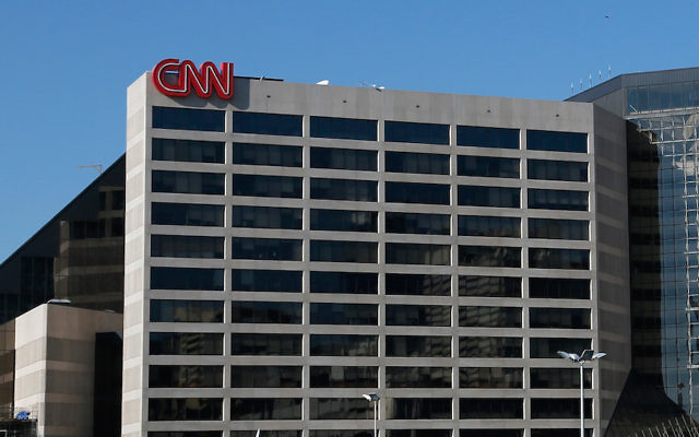 The CNN Center building in Atlanta, Ga., in 2012. (Kevin C. Cox/Getty Images)