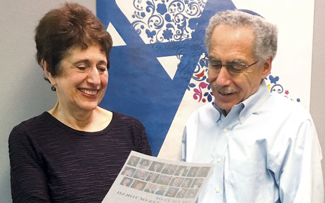 Elaine Cohen and Eric Segal co-chair Beth Sholom's Ayin L'tzion committee.