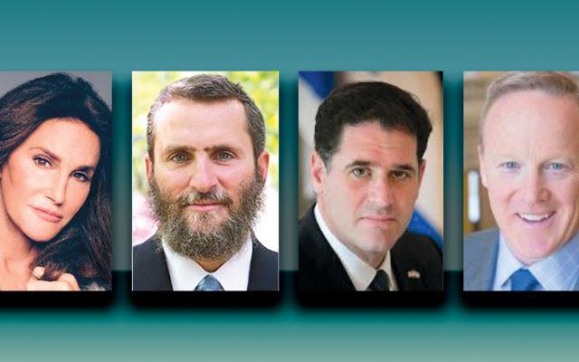 Caitlyn Jenner, left, Rabbi Shmuley Boteach, Ambassador Ron Dermer, and Sean Spicer