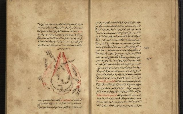 Mathematical, astronomical, and scientific treatises are among the Islamic manuscripts from the National Library of Israel on display at New York University. (National Library of Israel/Ardon Bar-Hama)