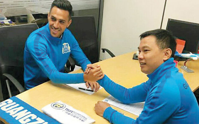 Eran Zahavi extending his contract with his Chinese soccer team.