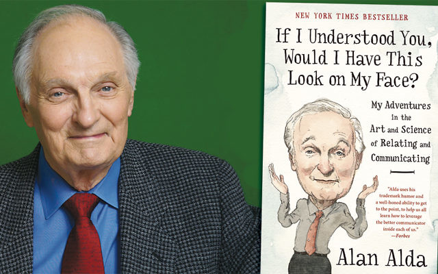 Alan Alda (Courtesy Alan Alda)