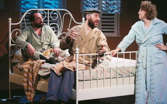 "Geri Sandler, Eli Rosen, and Ronit Asheri in ""The Labor of Life."" (Photo provided)"