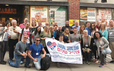 The Zahal delegation on a field trip last year. (Jo Rosen Photography)