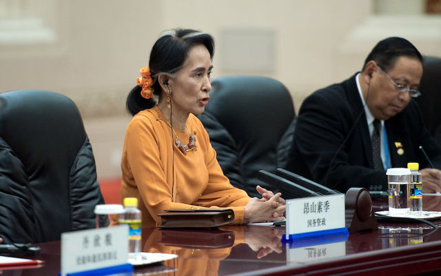 Myanmar's State Counsellor Aung San Suu Kyi in the Great Hall of the People in Beijing, China, May 16, 2017. (Nicolas Asfouri-Pool/Getty Images)