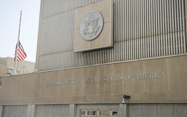 The U.S. Embassy in Tel Aviv (Flash90)