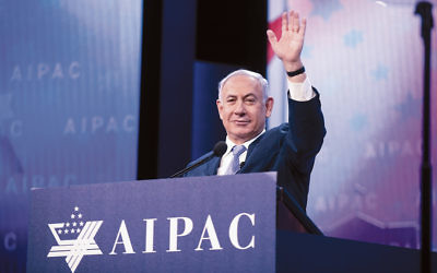 Israeli Prime Minister Benjamin Netanyahu speaks at Tuesday's AIPAC conference. (AIPAC)