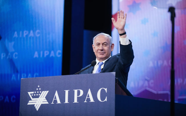 Israeli Prime Minister Benjamin Netanyahu speaking at the AIPAC policy conference in Washington, D.C., March 6, 2018. (AIPAC)
