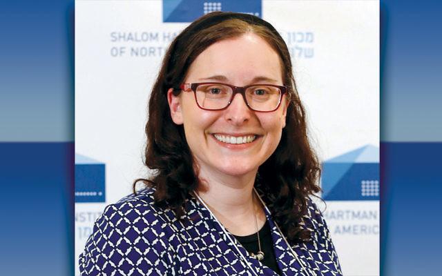 Dr. Elana Stein Hain (Shalom Hartman Institute of North America)