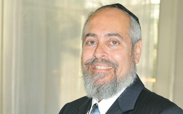 Rabbi Dr. Aaron Adler