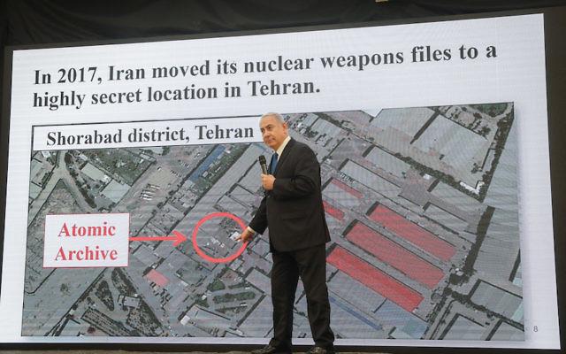 Prime Minister of Benjamin Netanyahu of Israel speaking at his nation's Defense Ministry headquarters in Tel Aviv, April 30, 2018. (Miriam Alster/Flash90)
