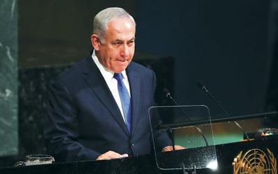 Israeli Prime Minister Benjamin Netanyahu speaks at the U.N. General Assembly in 2017. (Spencer Platt/Getty Images)