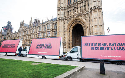 Van-mounted billboards in central London were the latest escalation in British Jews' publicized row with Labour leader Jeremy Corbyn. (Courtesy of Jonathan Hoffman)