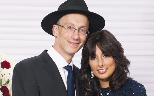 Rabbi Zvi and Dr. Efrat Sobolofsky