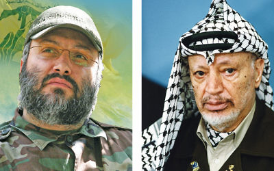 Imad Mughniyeh, left, and Yasser Arafat