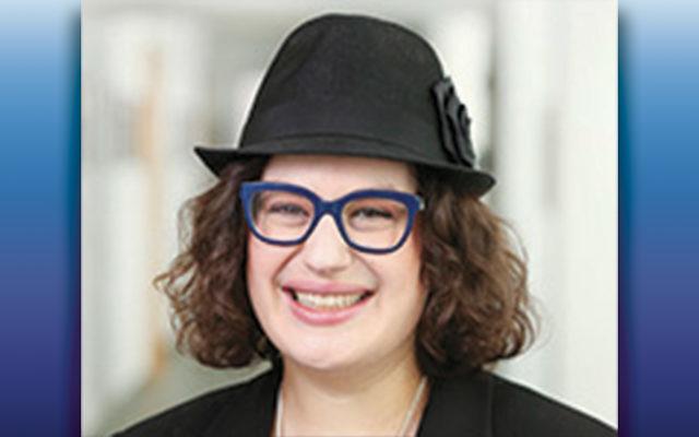 Rabbi Sarah Mulhern