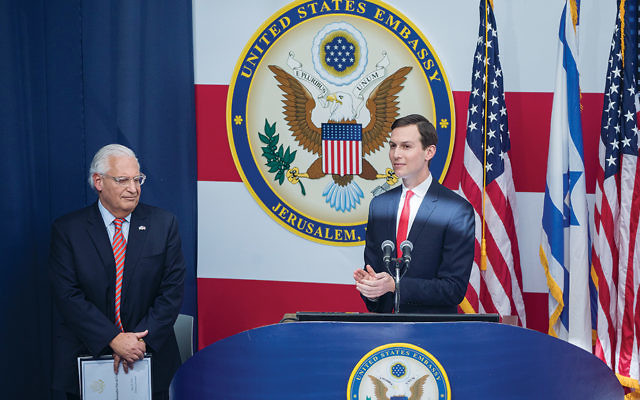 Jared Kushner speaks as U.S. Ambassador to Israel David Friedman looks on at the opening ceremony of the U.S. embassy in Jerusalem on May 14, 2018.  (Yonatan Sindel/Flash90)