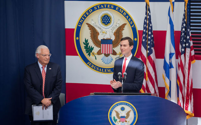 Jared Kushner speaking while U.S. Ambassador to Israel David Friedman looks on at the opening ceremony of the U.S. Embassy in Jerusalem, May 14, 2018. (Yonatan Sindel/Flash90)