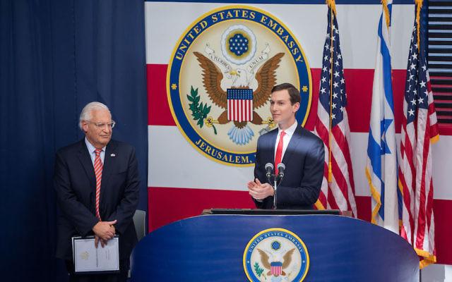 Jared Kushner speaking while U.S. Ambassador to Israel David Friedman looks on at the opening ceremony of the U.S. embassy in Jerusalem, May 14, 2018. (Yonatan Sindel/Flash90)