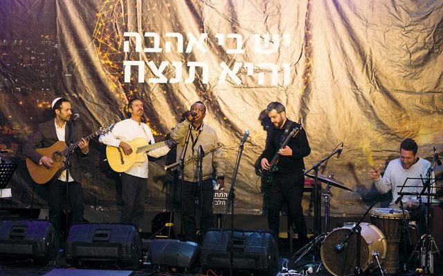 On Jerusalem Day, Rabbi Appelbaum organized an interfaith concert in Jerusalem's Old Train Station. (Kehillat Zion)