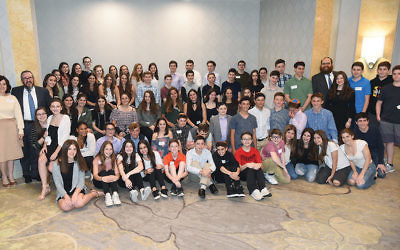 Honorees gather at Valley Chabad's Teen Leadership Appreciation ceremony. (GMStudios)