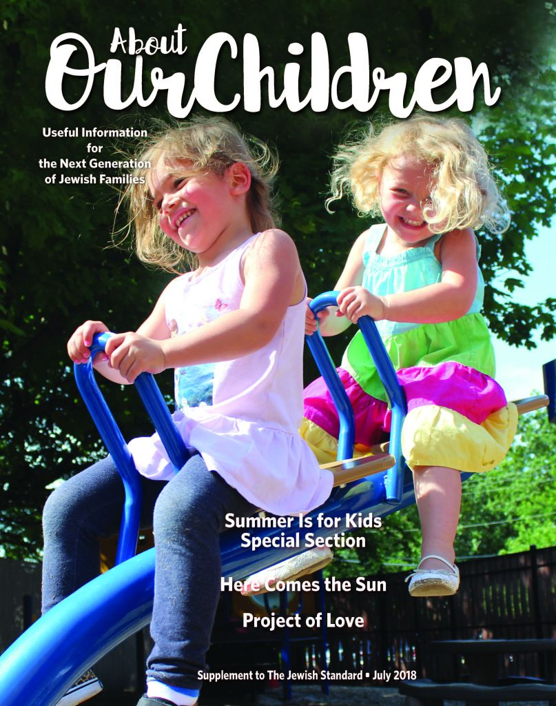 About Our Children, July 2018