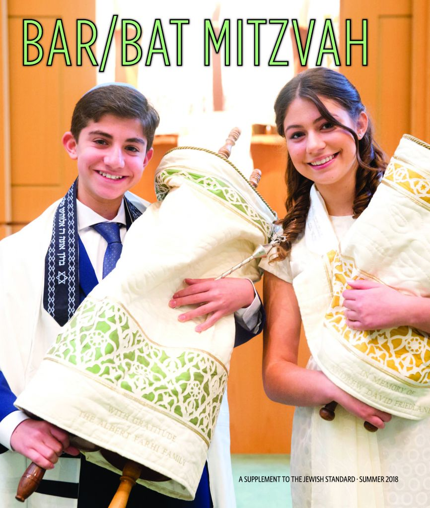 Bar and Bat Mitzvah, Summer 2018