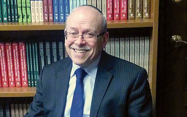 Rabbi Dr. Michael Shmidman