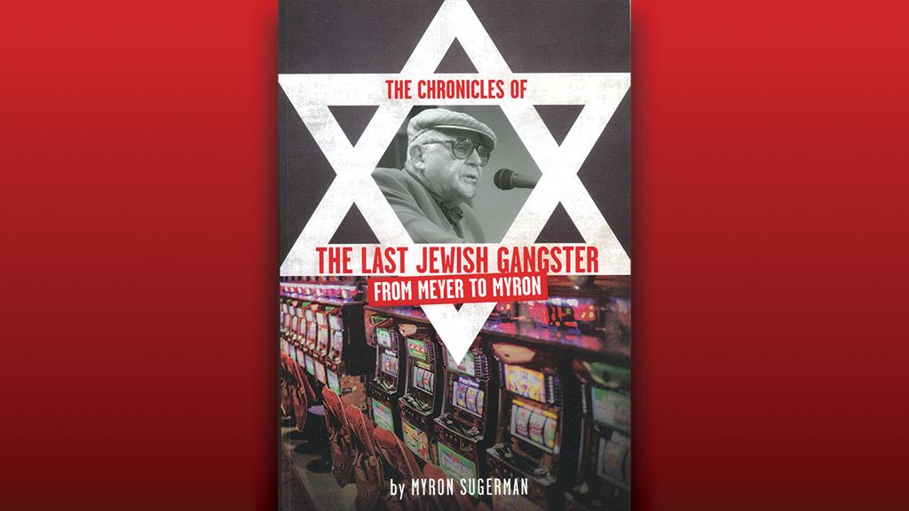 Read PDF Gangsta Jake Peace Treay 2017 (The Gangsta Jake series Book 3)